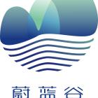 山东蓝润蔚蓝谷海洋科技有限公司
