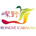 山东嵘野房车制造服务有限公司(龙河车业)